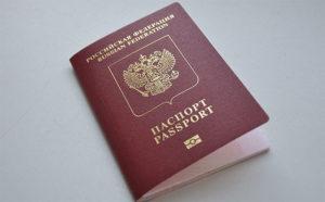 Спустя указанное время вы получите новый загранпаспорт