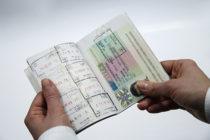 Сроки пребывания считаются по штампам в загранпаспорте