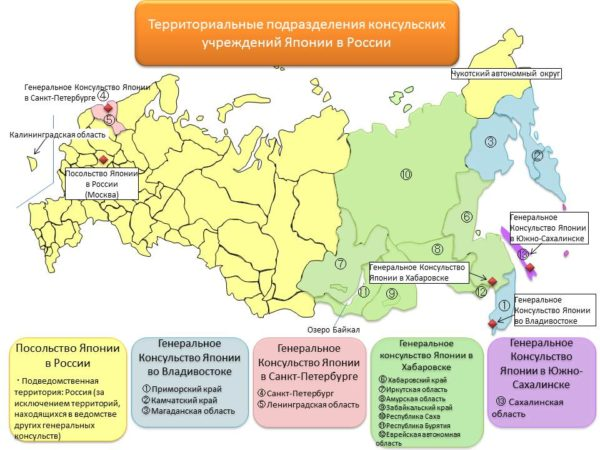Территориальные подразделения консульских учреждений Японии в России