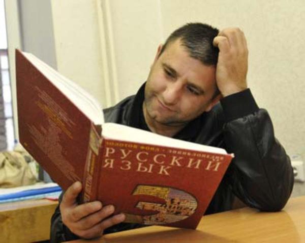 Тестирование с целью определения уровня владения иностранными гражданами русским языком