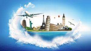 Туристическая фирма