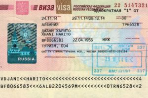Туристическая виза в РФ