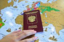 УФМС обязано выдавать загранпаспорта требуемого образца в установленные сроки