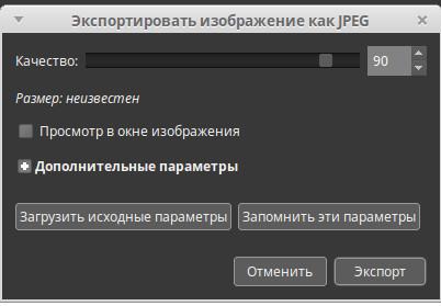 Уменьшение изображения