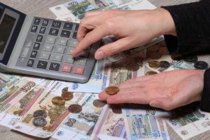 Уплата консульского сбора