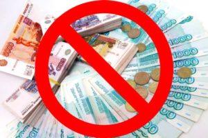 Уплаты каких-либо дополнительных консульских сборов для оформления визы в Японию не требуется