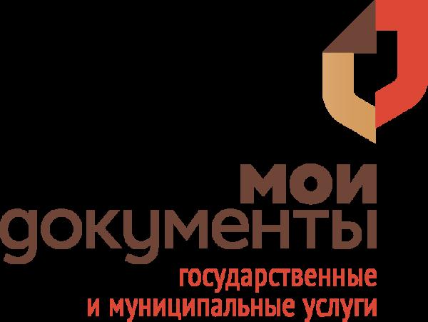 Услуги МФЦ