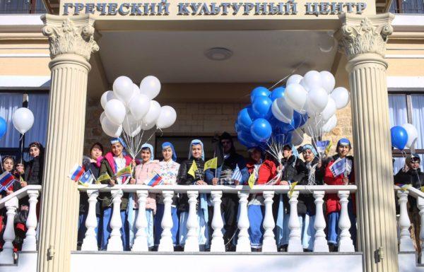 В Геленджике открыли греческий культурный центр
