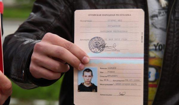 В РФ паспорт ЛНР является удостоверением личности