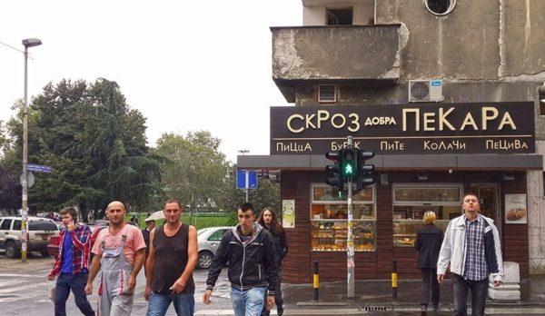 В Сербии много продуктовых магазинов, закусочных, кафе