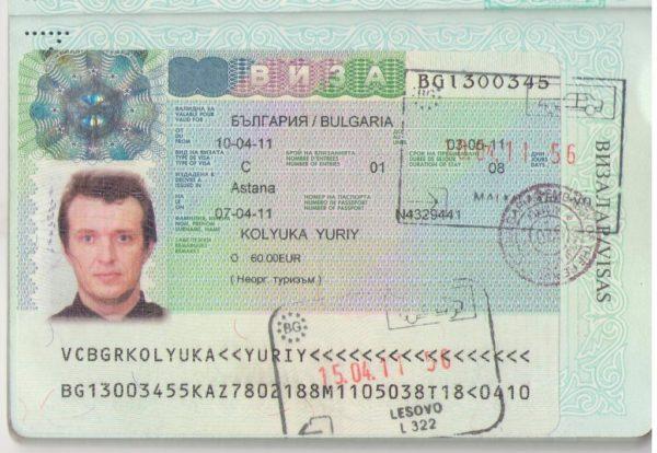 В срочном порядке визу могут сделать за два дня