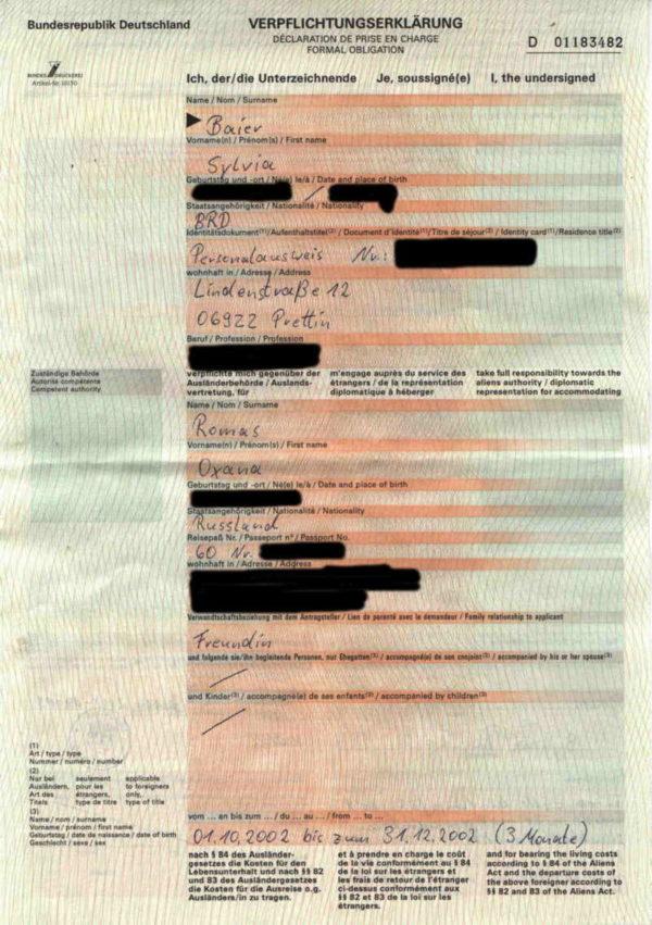 Verpflichtungserklärung, VE (приглашение)