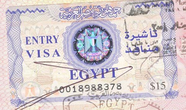 Виза Египта