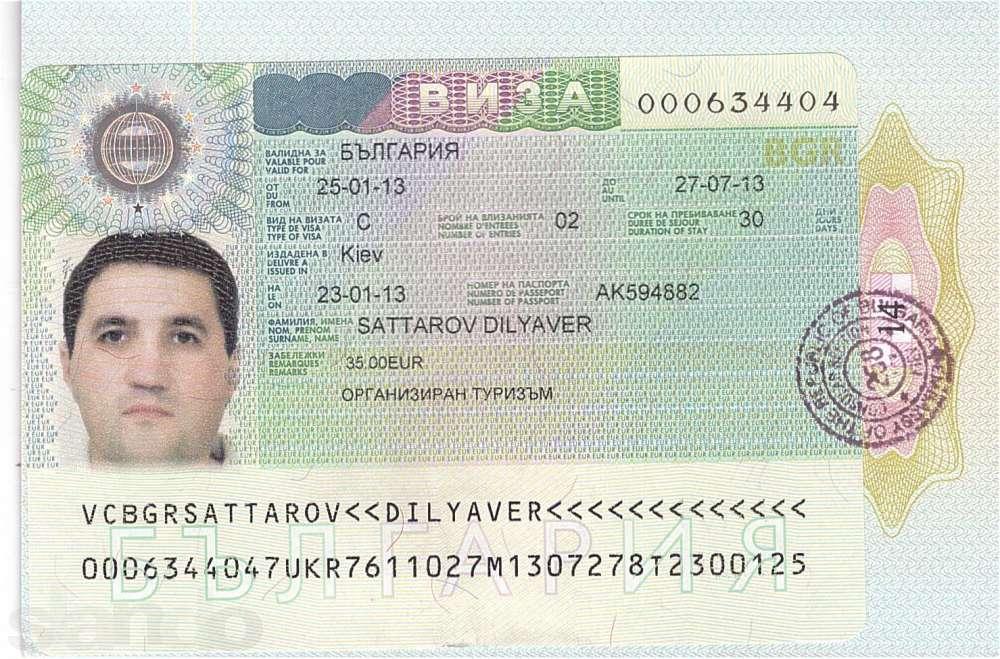 Можно ли в болгарию по шенгенской визе