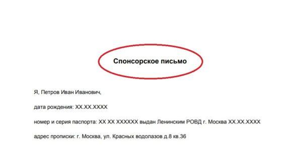 Вначале напишите название документа