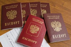 Внутренний паспорт