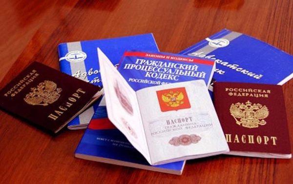 Упрощенное получение гражданства – специальная процедура оформления гражданства России, позволяющая сократить срок проживания лица на территории РФ до момента обращения с заявлением о приеме в гражданство до 1 года и менее