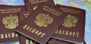 Выдаче загранпаспорта осуществляется только при наличии паспорта гражданина РФ