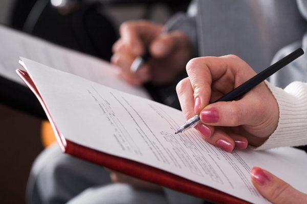 Гражданство – как писать в анкете на работу