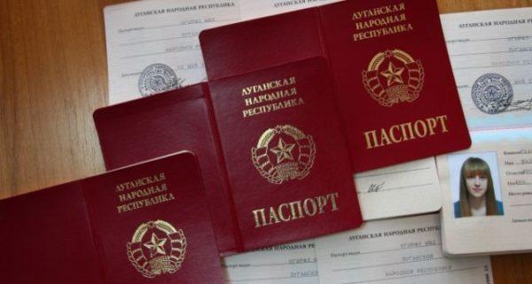 В настоящее время на территории Луганской Народной Республики основным документом удостоверяющим личность физического лица, наряду с паспортом гражданина Украины либо паспортом гражданина Украины для выезда за границу, является паспортный документ, удостоверяющий личность физического лица, проживающего на территории Луганской Народной Республики