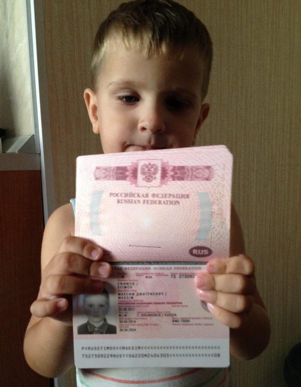 Заграничный паспорт у ребенка должен быть вне зависимости от его возраста