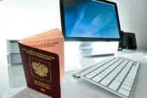 Загранпаспорт нового образца выдают сразу на 10 лет
