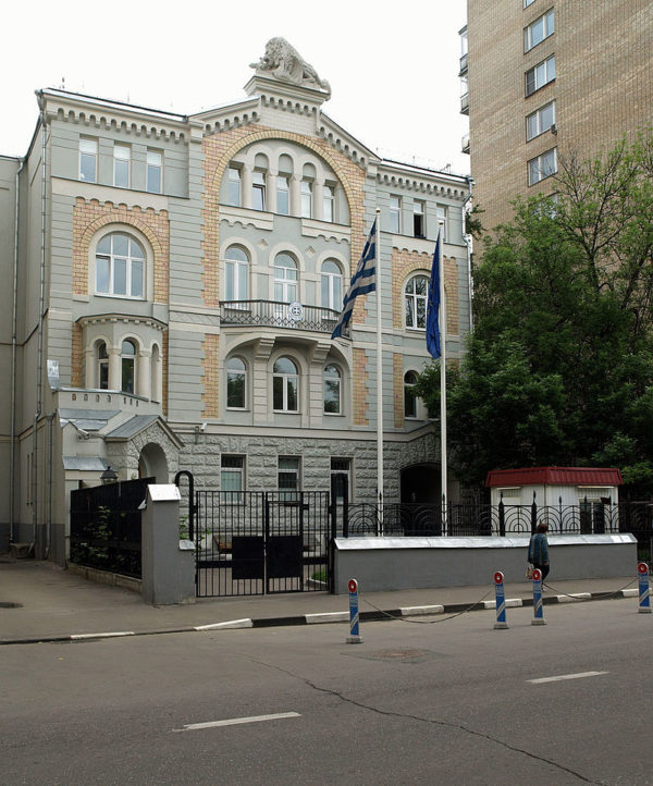 Здание Генерального консулата Греции в Москве (Спиридоновка, 14)