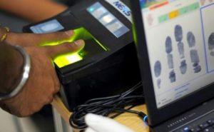 Мобильные биометрические пункты