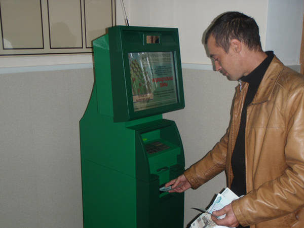 Банковский терминал позволит оплатить госпошлину быстрее