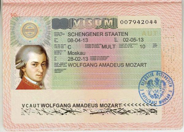 Фотография визы в Австрию