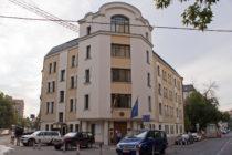 Испанское консульство