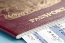 Как распечатать электронный билет на самолет