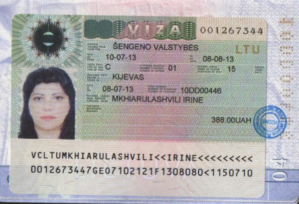 Литовская виза категории С