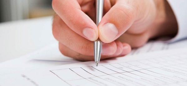 Напишите соответствующее заявление