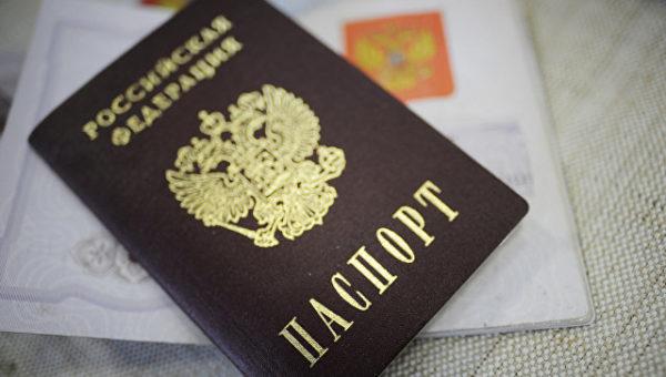 Обладание паспортом РФ дает немало преимуществ