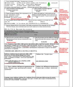 Образец заполнения 2-ой страницы анкеты