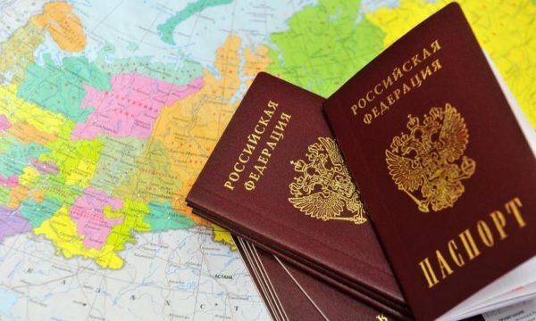 Получите паспорт