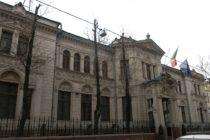 Посольство Италии в России