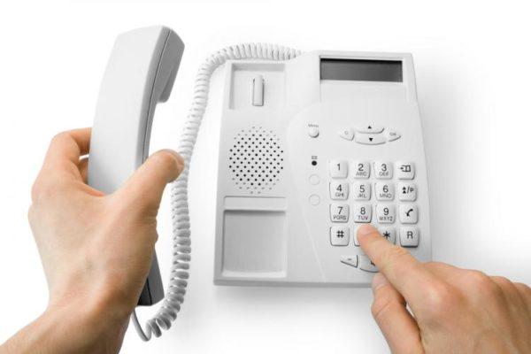 Позвоните в визовый центр