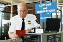 Проверка выезда за границу