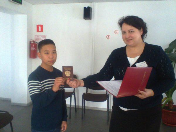 Российский паспорт в 14 лет