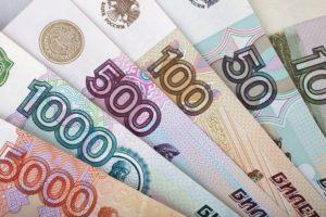 Сколько стоит виза в Германию