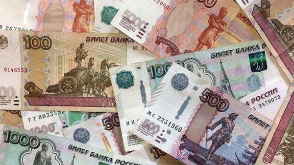Стоимость оформления финской визы