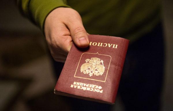 Теперь остается только получить финскую визу