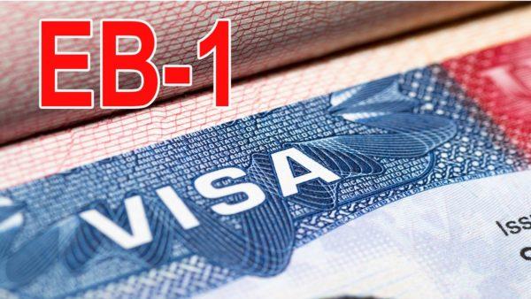 Виза ЕВ-1 для одаренных людей. Иммиграция в США