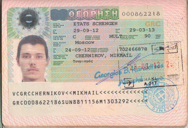 Виза в Грецию категории С