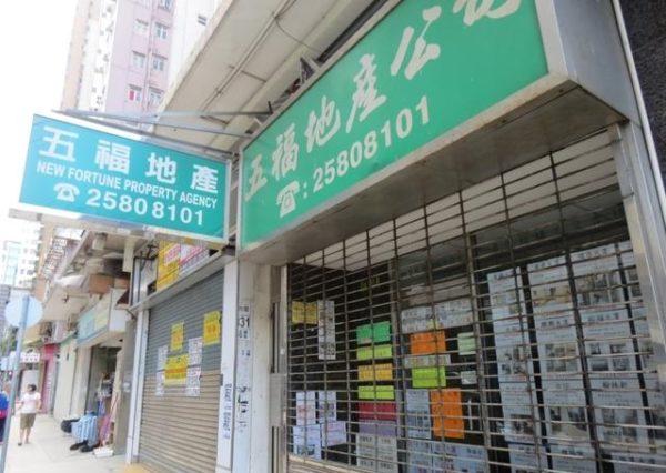 Арендовать жилье в Китае можно через агентство