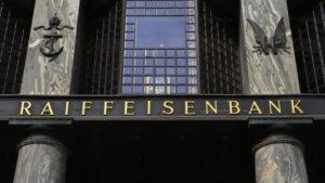 Австрийский банк Raiffeisen