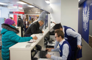Бланк миграционного уведомления о прибытии иностранного гражданина