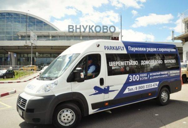 Бус Park&Fly для доставки клиентов к терминалу